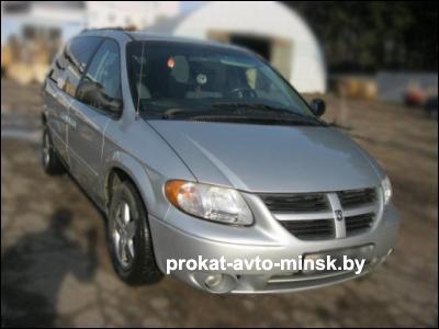 Прокат минивэна DODGE Grand Caravan в Минске без водителя