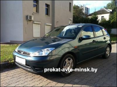 Прокат хетчбэка FORD Focus в Минске без водителя
