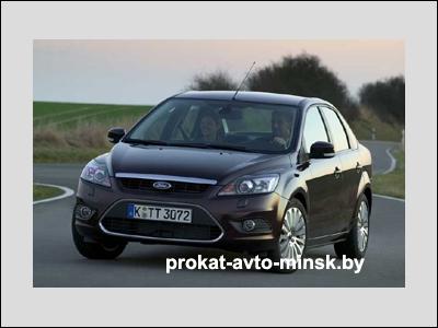 Прокат седана FORD Focus в Минске без водителя