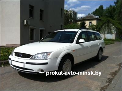 Прокат универсала FORD Mondeo в Минске без водителя