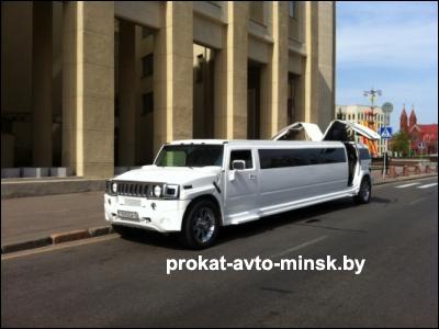 Аренда лимузина HUMMER H2 в Минске с водителем