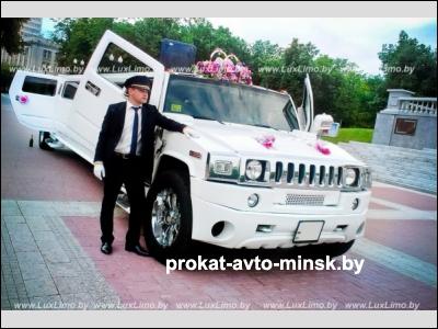 Аренда внедорожника HUMMER H2 в Минске с водителем