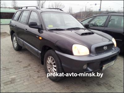 Прокат внедорожника HYUNDAI Santa Fe в Минске без водителя