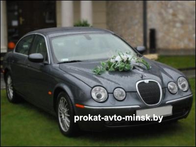 Аренда седана JAGUAR X-Type в Минске с водителем