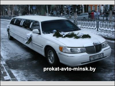 Аренда лимузина LINCOLN Town Car в Гомеле с водителем