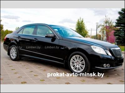 Аренда седана MERCEDES E-klasse (W212) в Минске с водителем