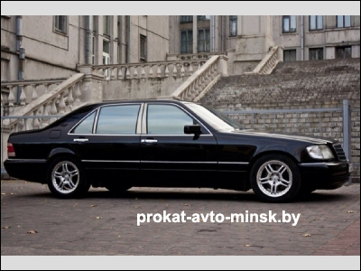 Прокат седана MERCEDES S-klasse (W140) в Минске без водителя