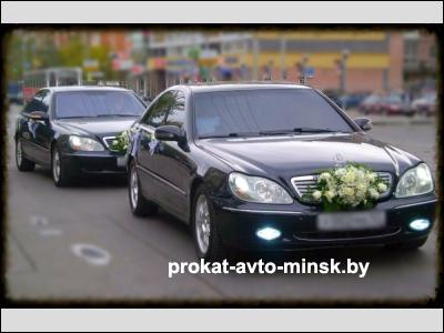 Аренда седана MERCEDES S-klasse (W220) в Барановичах с водителем