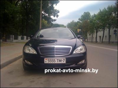 Аренда седана MERCEDES S-klasse (W221) в Минске с водителем
