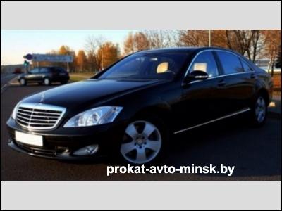 Прокат седана MERCEDES S-klasse (W221) в Минске без водителя
