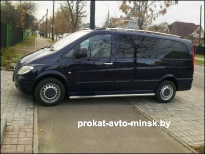Аренда микроавтобуса MERCEDES Vito в Минске с водителем