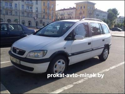 Прокат минивэна OPEL Zafira в Витебске без водителя