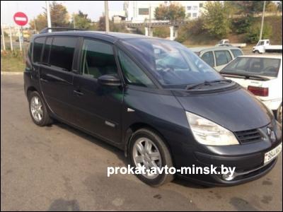 Прокат минивэна RENAULT Espace в Минске без водителя