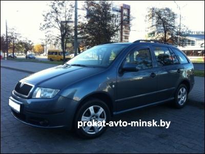 Прокат универсала SKODA Fabia в Минске без водителя