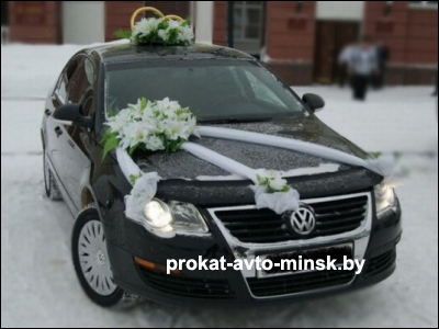 Аренда седана VOLKSWAGEN Passat в Минске с водителем