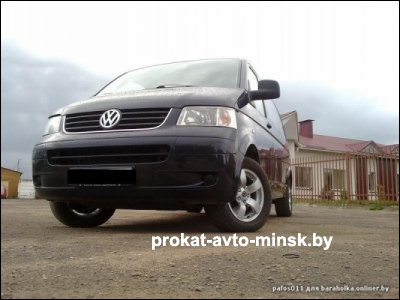 Прокат микроавтобуса VOLKSWAGEN T5 Caravelle в Минске без водителя