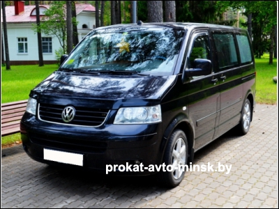Аренда микроавтобуса VOLKSWAGEN T5 Multivan в Минске с водителем