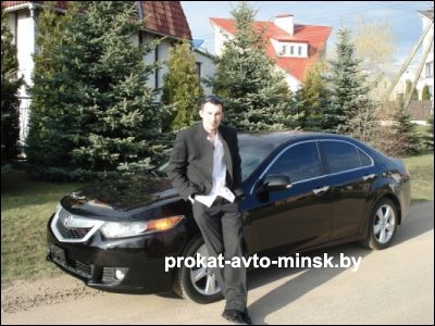 Аренда седана ACURA TSX в Минске с водителем