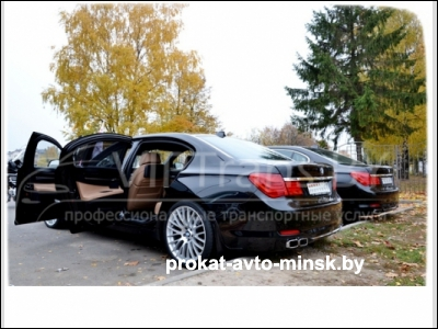 Аренда седана BMW 7-reihe (F02) в Минске с водителем