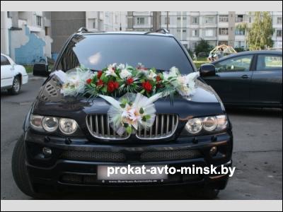 Аренда седана BMW X5 в Гомеле с водителем