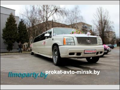 Аренда лимузина CADILLAC Escalade в Гомеле с водителем