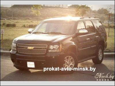Прокат внедорожника CHEVROLET Tahoe в Минске без водителя