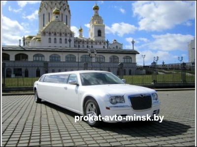 Аренда лимузина CHRYSLER 300 в Гомеле с водителем