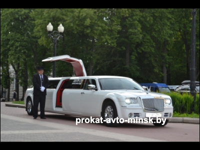 Аренда лимузина CHRYSLER 300 в Минске с водителем