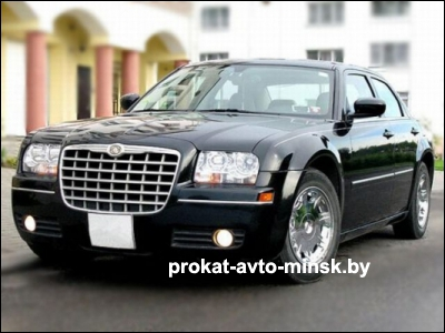 Аренда седана CHRYSLER 300 в Минске с водителем